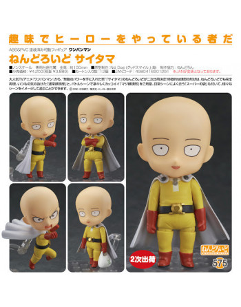 One Punch Man Saitama Super Deformed GoodSmile Company NENDOROID - 3 - Crazy4Japan.com