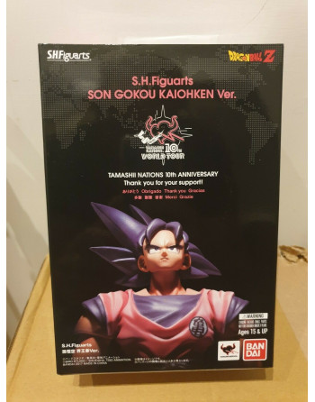 Dragon Ball SON GOKU KAIOHKEN VERSION Bandai S. H. FIGUARTS - 1 - Crazy4Japan.com