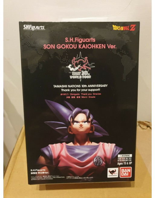 Dragon Ball SON GOKU KAIOHKEN VERSION Bandai S. H. FIGUARTS  Crazy4... - 1 - Crazy4Japan.com