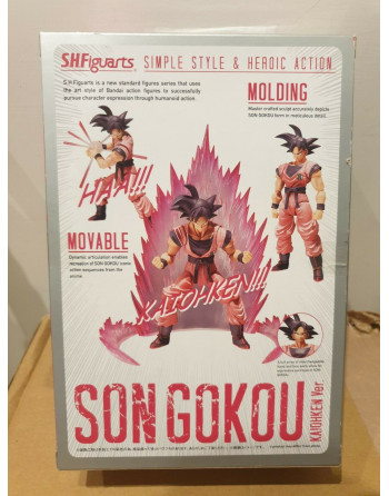 Dragon Ball SON GOKU KAIOHKEN VERSION Bandai S. H. FIGUARTS  Crazy4... - 4 - Crazy4Japan.com